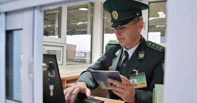 Киев введет электронную регистрацию для въезжающих на Украину россиян