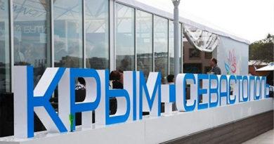 Крым примет участие в Восточном экономическом форуме во Владивостоке