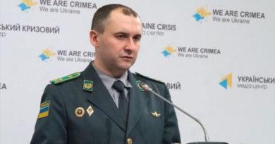 Крымчан освободили от биометрического контроля