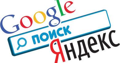 Крымский депутат пожаловался на Яндекс и Google