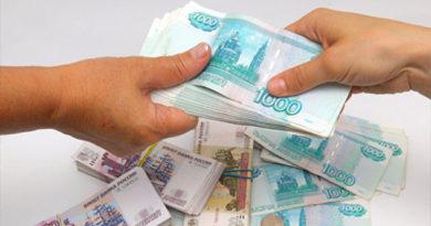 """Лже-экстрасенс """"заработала"""" на доверчивых крымчанах четверть миллиона рублей"""