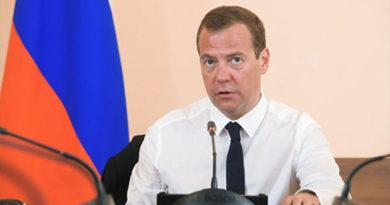 Медведев проведет совещание о расходах бюджета на развитие ряда регионов, в том числе Крыма