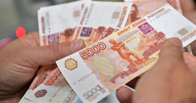 Работникам трех предприятий в Феодосии выплатили 7 млн рублей долгов по зарплате