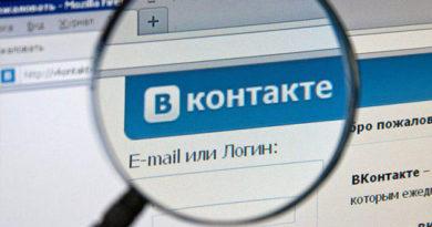 Россияне начали тратить больше денег в социальных сетях