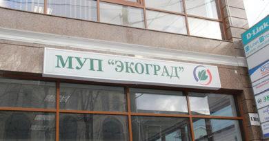 simferopolskie-vlasti-smenili-rukovodstvo-ekograda