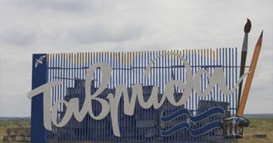 """Участники форума """"Таврида"""" встретятся в Крыму с известными российскими литераторами"""