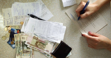 В Крыму и Севастополе изменились тарифы на электроэнергию