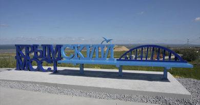 В Москве появятся скамейки-копии Керченского моста