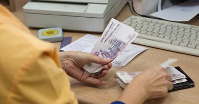 В Севастополе повысят зарплаты некоторым категориям бюджетников