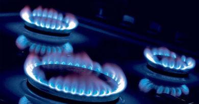 В Севастополе с 10 июля изменятся цены на газ