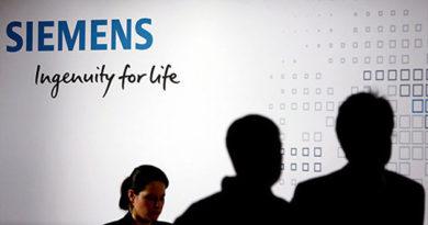 В Siemens отказались комментировать сообщения о кадровых перестановках