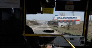 В администрации Симферополя составили реестр водителей-хамов