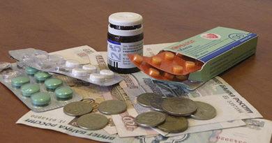 bolee-70-rossijskih-lgotnikov-vynuzhdeny-pokupat-lekarstva-za-svoi-dengi