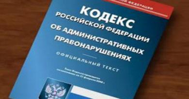 feodosijskaya-adminkomissiya-usilit-borbu-s-narushitelyami-nochnoj-tishiny