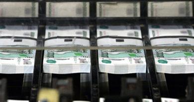 gosduma-rassmotrit-proekt-o-pogashenii-dolgov-krymchan-v-ukrainskih-bankah