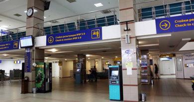 neadekvatnogo-passazhira-biznes-klassa-snyali-s-samoleta-v-aeroportu-simferopolya