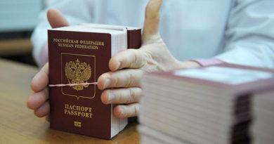 pasport-na-zamenu-gosduma-uproshhaet-poluchenie-rossijskogo-grazhdanstva-dlya-ukraintsev