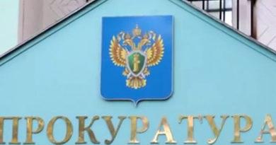 urozhenets-hersonskoj-oblasti-stal-novym-prokurorom-simferopolskogo-rajona