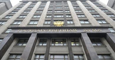 v-gd-vo-vtornik-rassmotryat-obnulenie-obyazatelstv-krymchan-pered-ukrainskimi-bankami