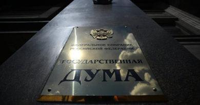 v-gosdume-projdut-parlamentskie-slushaniya-po-proektu-o-kurortnom-sbore