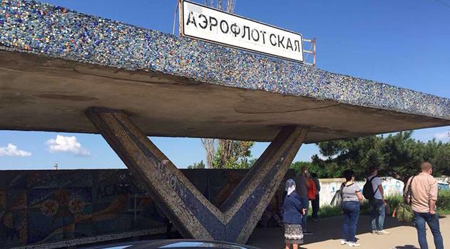 v-krymskoj-stolitse-provodyatsya-meropriyatiya-po-blagoustrojstvu-ostanovok-obshhestvennogo-transporta