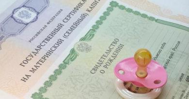 v-krymu-gruppa-moshennikov-obnalichivala-i-pohishhala-materinskij-kapital