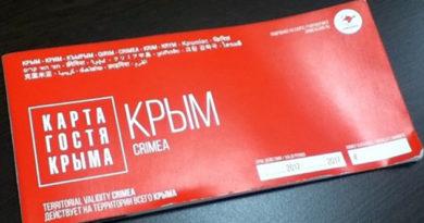 v-krymu-zarabotala-karta-gostya-so-skidkami-dlya-turistov