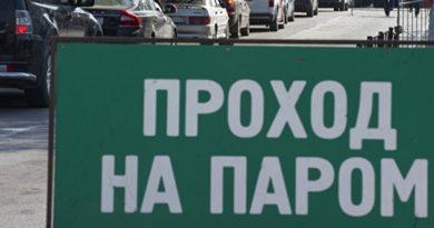 vo-vtornik-kerchenskaya-pereprava-mozhet-ostanovit-rabotu-iz-za-shkvala