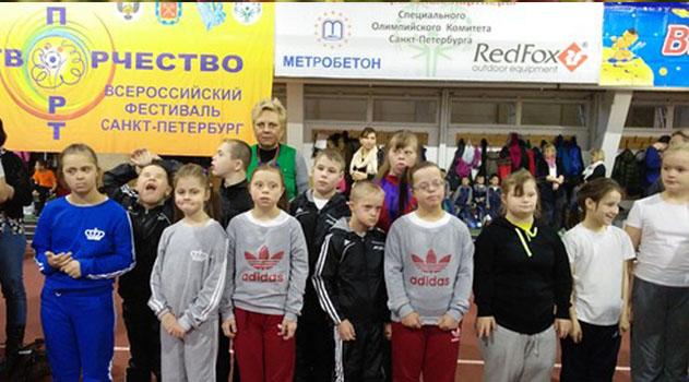 yaltintsev-priglashayut-prinyat-uchastie-vo-vserossijskom-festivale-sport-i-tvorchestvo