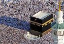 Мусульмане мира отмечают праздник Къурбан