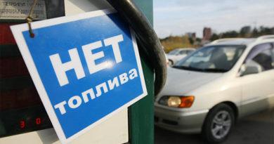 """Дефицит бензина в Крыму возник из-за """"застрявших"""" на переправе вагонов с топливом"""