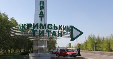 """На заводе """"Крымский титан"""" обрушилась кровля цеха"""
