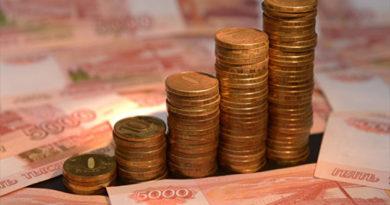 Объем крымской ФЦП могут увеличить на 56 млрд рублей