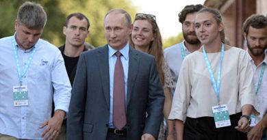 """Организаторы молодежного форума """"Таврида"""" надеются на визит Путина"""