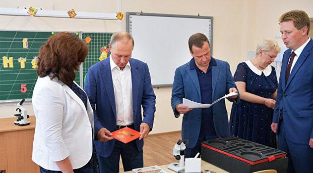Путин и Медведев осмотрели здание образовательного центра в Севастополе