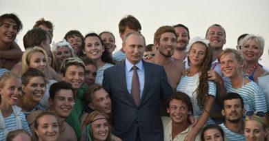 """Путин в воскресенье посетит форум """"Таврида"""""""