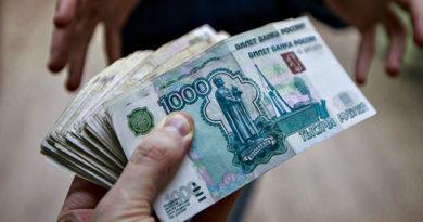 Стоимость капитального ремонта в бахчисарайской школе завышена на 740 тысяч рублей – прокуратура
