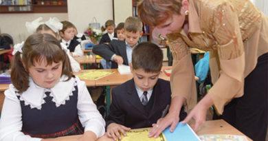 В школах Крыма не хватает учителей математики и информатики