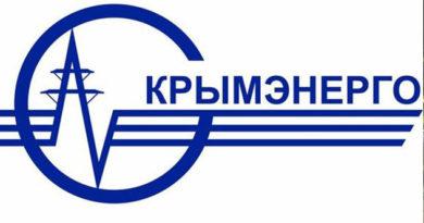 edinaya-dezhurno-dispetcherskaya-sluzhba-goroda-simferopolya-informiruet