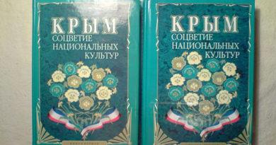 krym-v-etom-godu-napravit-bolee-3-mlrd-rublej-na-programmy-dlya-reabilitirovannyh-narodov-aksyonov