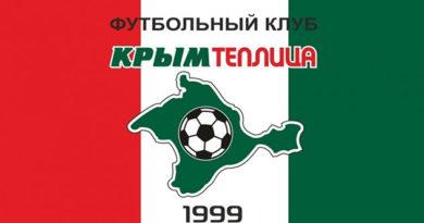 krymteplitsa-obygrala-fk-rubin-yalta-v-ramkah-podgotovki-k-chempionatu-premer-ligi-kfs