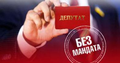 prokuratura-initsiirovala-lishenie-mandata-shesti-deputatov-bahchisarajskogo-rajona