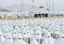 Саудовская Аравия не допустила к исполнению хаджа около полмиллиона мусульман