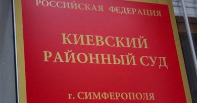 sud-arestoval-podozrevaemogo-v-podgotovke-diversij-v-krymu-ukraintsa