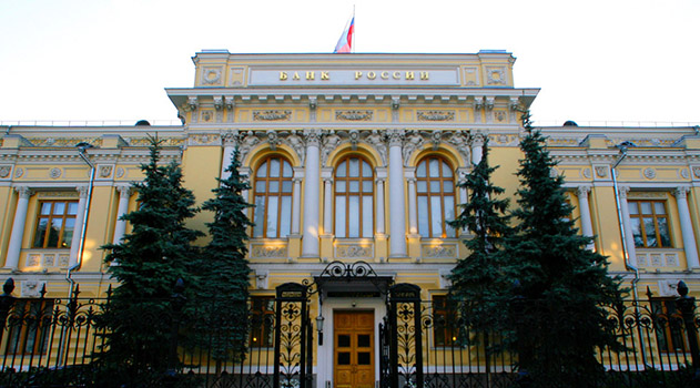 tsentrobank-rossii-vpervye-primenit-polimery-pri-izgotovlenii-kupyur-s-simvolami-sevastopolya