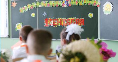 kartoshka-turniket-i-ofitsianty-na-chto-sobirayut-dengi-v-shkolah