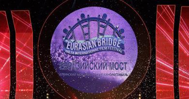 kinofestival-evrazijskij-most-otkryvaetsya-v-yalte