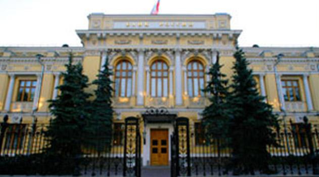 kurs-rublya-opredelyat-itogi-zasedanij-mirovyh-tsentrobankov