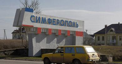 na-vyezdah-iz-simferopolya-vremenno-izmenyat-shemu-dvizheniya-avto
