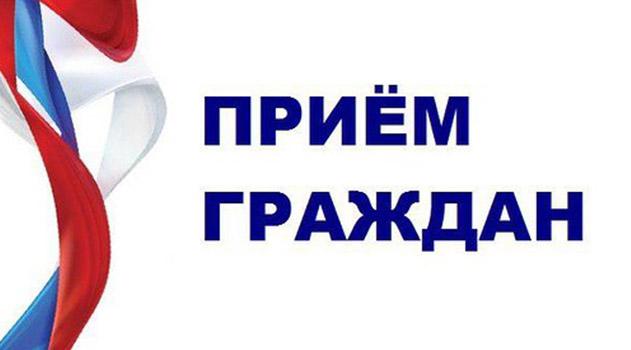 nachalnik-yaltinskogo-gorodskogo-upravleniya-goskomregistra-natalya-bibikova-provedet-priem-grazhdan